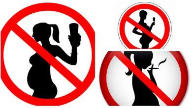 Photo of أبرز الممنوعات للحامل وأضرار كل منها على صحة الجنين