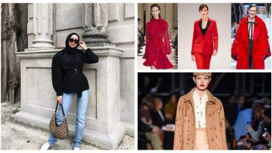 Photo of إطلالات موضة أزياء خريف 2019