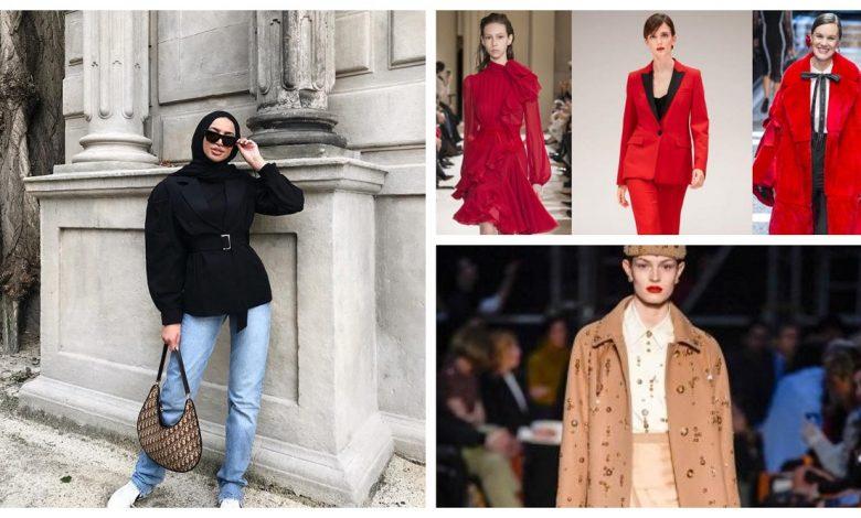 إطلالات موضة أزياء خريف 2019
