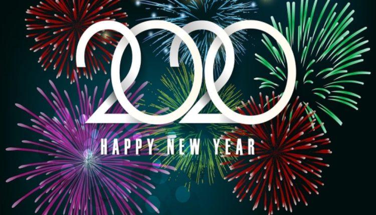 رسائل وعبارات وصور تهنئة بمناسبة العام الجديد