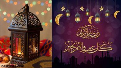 Photo of إمساكية رمضان 2020 – عدد ساعات الصوم ومواعيد الصلاة