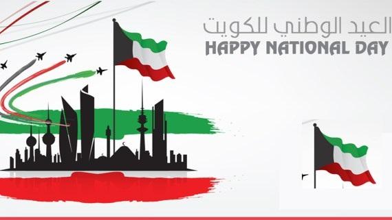 عيد الكويت الوطني