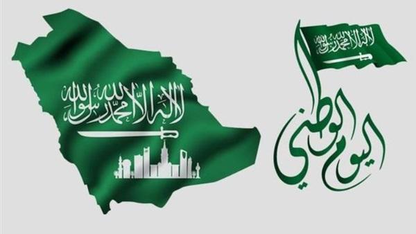 عيد السعودية الوطني