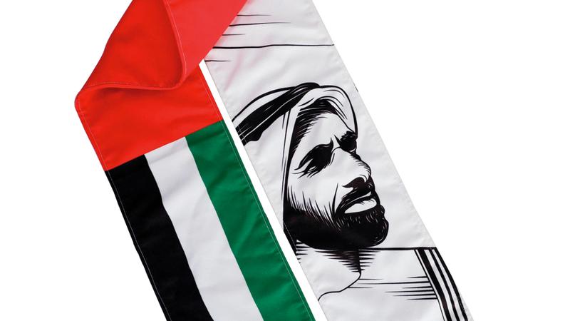 تهنئة اليوم الوطني الإماراتي