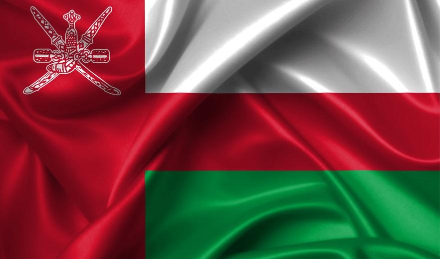 تهنئة اليوم الوطني العماني