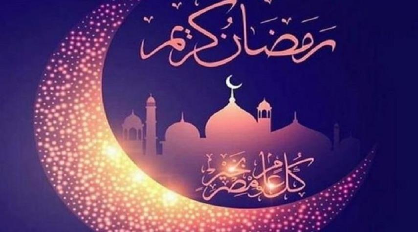 رسائل تهنئة بشهر رمضان