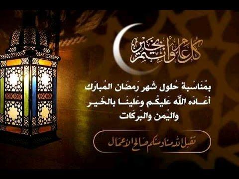 صور تهنئة بمناسبة شهر رمضان 2020