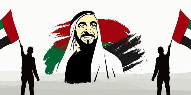 عيد الإمارات الوطني