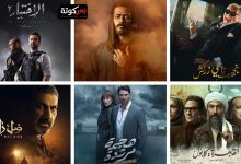 Photo of قائمة مسلسلات رمضان 2021 كاملة والقنوات الناقلة لها