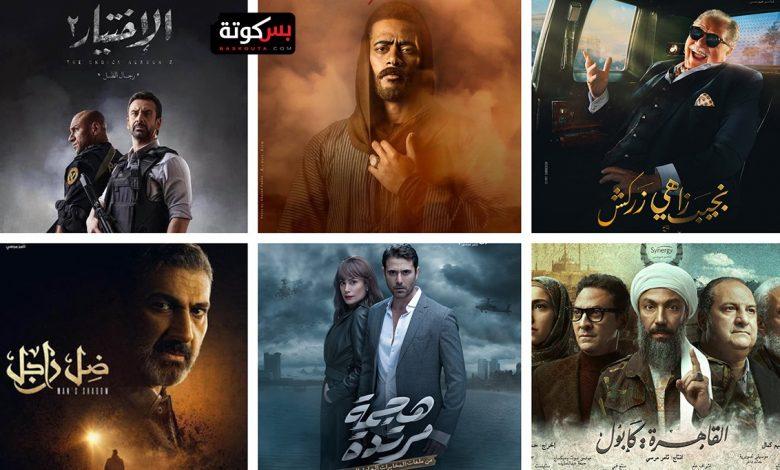 قائمة مسلسلات رمضان 2021 كاملة والقنوات الناقلة لها