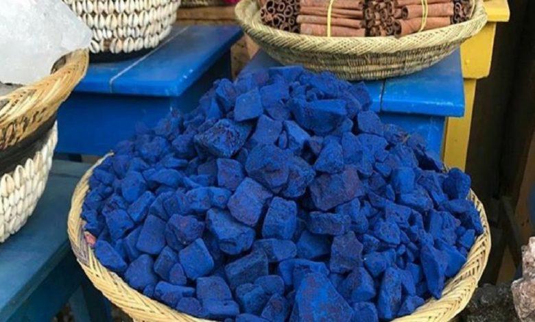 أنواع النيلة الزرقاء